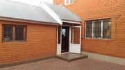 Отличный большой дом в центре Оренбурга дешево - Фото 2