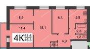 Продам 4-комн.квартиру на ул.Чаадаева, Купить квартиру в Нижнем Новгороде по недорогой цене, ID объекта - 314657618 - Фото 1