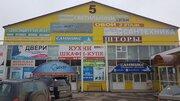 Торговые площади в ТЦ Парковый 27, 48 и 200 кв.м.