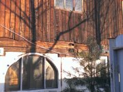 Продажа дома, Хабаровск, Ул. Пропарочная - Фото 5