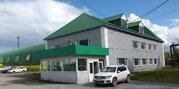 Продажа офисов в Ханты-Мансийском Автономном округе - Югре