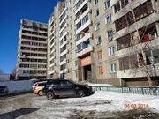 Продажа квартиры, Иркутск, Рябикова б-р.