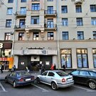 Продажа квартиры, м. Маяковская, Ул. Тверская