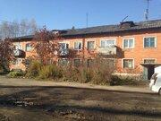Продажа квартиры, Кемерово, Ул. Центральная