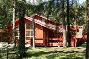 Большой лесной участок в элитном поселке дом и бассейн в подарок - Фото 5