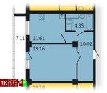 Продажа однокомнатная квартира 52.25м2 в ЖК Дипломат