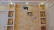 Срочная продажа, Купить квартиру по аукциону в Москве по недорогой цене, ID объекта - 323323569 - Фото 3
