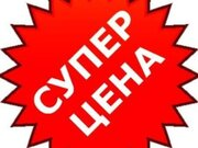 Продажа однокомнатной квартиры на Стахановской улице, 1 в Кирове