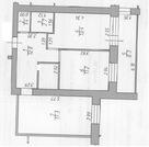 2-комн. квартира в новом доме в Дубне на бв, торг, возможна ипотека - Фото 1
