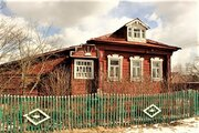 Дом в деревне Горшково - Фото 1