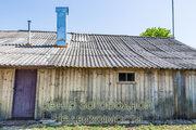Продается дом. , Михеево д, - Фото 3