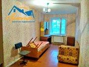 Аренда 3 комнатной квартиры в городе Белоусово улица Мирная 10
