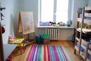 Квартира в отличном состоянии , евроремонт из качественных материалов, Купить квартиру в Москве по недорогой цене, ID объекта - 319530363 - Фото 2