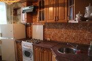Продам 3-х комнатную квартиру по ул.Добролюбова, район Парка Мира. - Фото 1