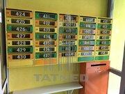 Продажа: Квартира 2-ком. Азата Аббасова 8 - Фото 5