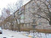Продается 2 комнатная квартира в Центре - Фото 1