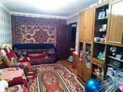 Продам 3к.кв. ул. Новаторов, 3 - Фото 1