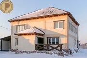 Дом д. Бугачево, ул. Суворова - Фото 1