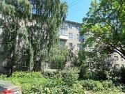 1 850 000 Руб., Продается 2 комнатная квартира в Центре, Продажа квартир в Рязани, ID объекта - 332151946 - Фото 1