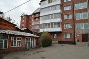 Продажа квартиры, Иркутск, Ул. Халтурина