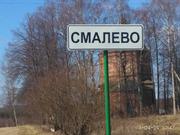 Земельные участки, Алексеевское, д.1 - Фото 1