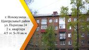 Продам 2-к квартиру, Новокузнецк город, улица Пирогова 24
