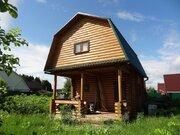 Продается дом. , Крымское, - Фото 5