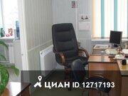 Аренда офисов ул. Свободы