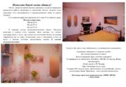 Продается 3-комнатная квартира. г. Чехов, ул. Чехова, д. 2. - Фото 2