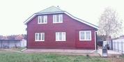 Продаётся жилой дом в г.Наро-Фоминске! - Фото 2