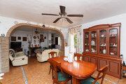 248 000 €, Продаю загородный дом в Испании, Малага., Продажа домов и коттеджей Малага, Испания, ID объекта - 504362518 - Фото 7