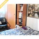 11 400 000 Руб., Квартира на Севастопольский пр-кт д. 14 корпус к1, Продажа квартир в Москве, ID объекта - 321213357 - Фото 5