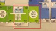 2 700 000 Руб., Купить новую квартиру с ремонтом в Южном районе., Купить квартиру в Новороссийске, ID объекта - 333106799 - Фото 13