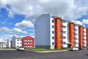 Продажа квартиры, Иркутск, Еловая/Ромашковая