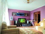 Продажа квартиры, Домодедово, Домодедово г. о, Улица 25 лет Октября