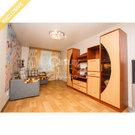 Продается 2-комнатная квартира на ул. Судостроительной д.8в, Купить квартиру в Петрозаводске по недорогой цене, ID объекта - 321973902 - Фото 5