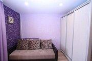 Продам 1-комн. кв. 19.4 кв.м. Тюмень, Республики, Купить квартиру в Тюмени по недорогой цене, ID объекта - 326313297 - Фото 8