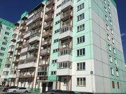 Продажа квартиры, Новосибирск, Ул. Татьяны Снежиной