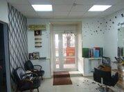 Продажа офиса, Чита, Ул. Бутина - Фото 3