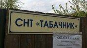 Участок с домом в Жаворонках - Фото 1