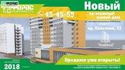 Продам 3к. квартиру. Мурманск г, Кольский просп. - Фото 4