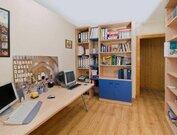 Продажа дома, Валенсия, Валенсия, Продажа домов и коттеджей Валенсия, Испания, ID объекта - 501711784 - Фото 4
