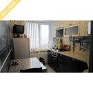 Продажа 3-х комнатной квартиры по ул. Кольцевая 204