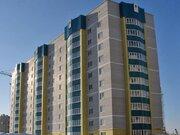 Продажа трехкомнатной квартиры на Лазурной улице, 56 в Барнауле