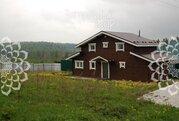 Дом в деревне. Рогачевское ш, 52 км от МКАД, Чеприно. - Фото 1