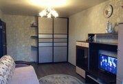 Сдам квартиру на ул.Пушкина 17