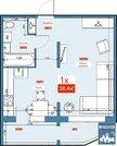 Продажа квартиры, Барнаул, Ул. Взлетная, Купить квартиру в Барнауле по недорогой цене, ID объекта - 316814449 - Фото 2
