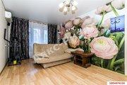 Продажа квартиры, Краснодар, Ул. Айвазовского - Фото 2