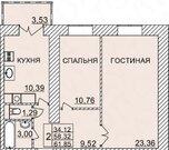 2 050 000 Руб., 2к квартира 62м2 с инд.отоплением, Купить квартиру в Смоленске по недорогой цене, ID объекта - 332877195 - Фото 2