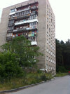 Продажа квартиры, Новосибирск, Ул. Узорная